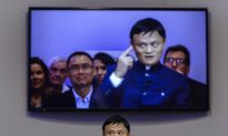 Alibaba Offers Feeble Reply to Counterfeiting Allegations