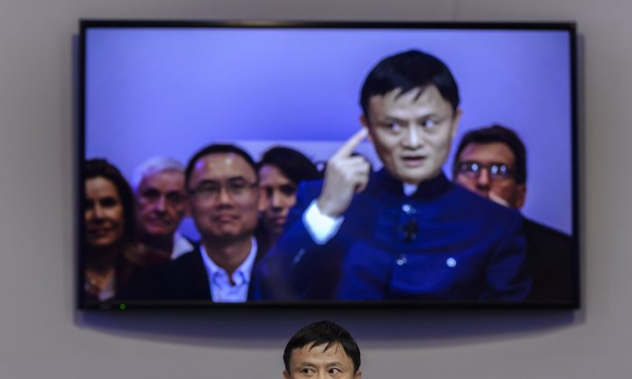 Alibaba's Chairman Jack Ma, in Davos, Switzerland, on Jan. 23. (Fabrice Coffrini/AFP/Getty Images)