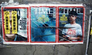 Silent Photos, Deafening Bellow: Protest Art of Hong Kong's Umbrella Movement Endures in New Book