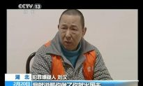 Chinese Mining Tycoon Executed With Associates