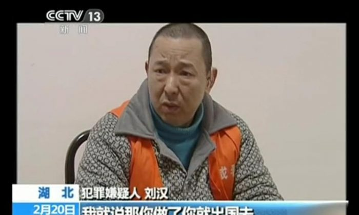 In this screenshot from a Chinese Central Television interview, Liu Han, former Chinese mining tycoon, is shown in prison garb. Liu was executed on Feb. 9, 2015 for committing multiple crimes including murder and gun-running. (Epoch Times)