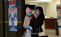 Flu Outbreak in Hong Kong Causes 157 Deaths