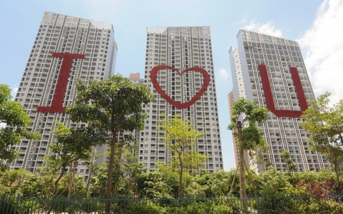 "Giant red words saying  ""I Love U"" adorn a commercial housing complex on Chinese Valentine's Day on July 31, 2014. (ChinaFotoPress/ChinaFotoPress via Getty Images)"