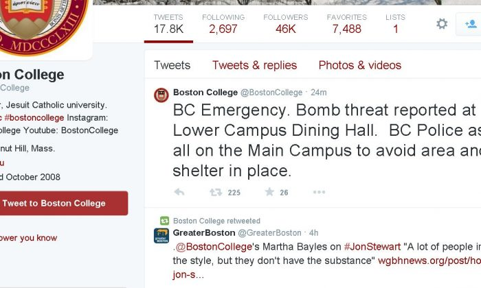 A bomb threat was reported at the Boston College Dining Hall on Thursday, reports said.