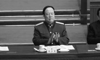Former Top Chinese Military Officer Taken Away For Investigation