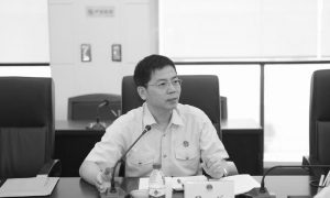 Subordinate Calls Out Top Chinese Officials to Disclose Their Wealth