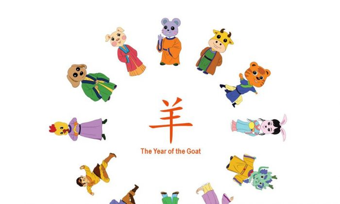 The 12 signs of the Chinese zodiac: rat, ox, tiger, rabbit, dragon, snake, horse, goat, monkey, rooster, dog, and pig. (Zhiching Chen/Epoch Times)