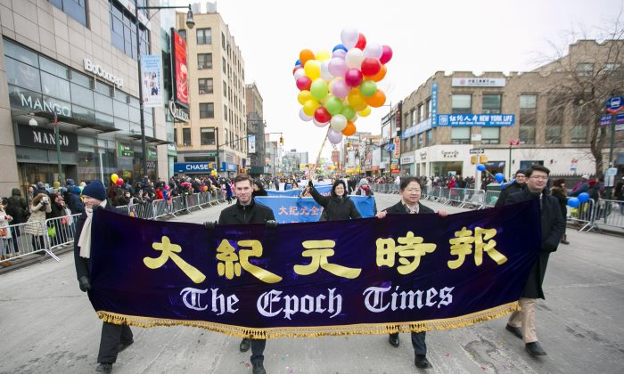 Participants of the Epoch Media Group march at the Chinese New Year parade in Flushing, New York, on Feb. 21, 2015. (Samira Bouaou/Epoch Times)