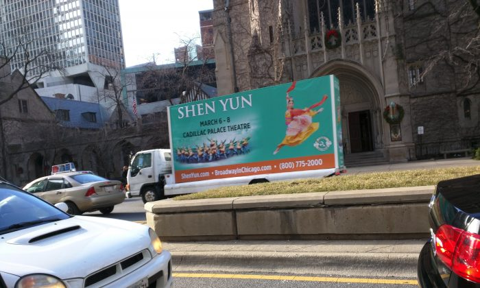 The truck driven in Chicago to promote Shen Yun Performing Arts. Twice the accelerator cable on this truck was tampered with, nearly causing an accident, which those driving the truck believe was the work of the Chinese Consulate. (Courtesy Yang Qing)