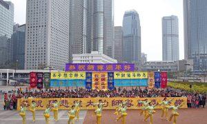 Hongkongers Send New Year Greetings to Founder of Falun Gong