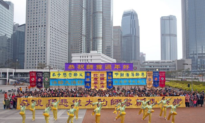 A Falun Gong waist drum troupe performs as the group sends Chinese New Year greetings to the founder of Falun Gong, Mr Li Hongzhi. (Epoch Times)