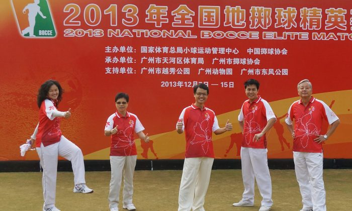 Experienced Hong Kong squad members (from L) Helen Cheung, Emmie Wong and Raymond Ho will share their vast experience with three debutants and two youngsters at the 1st Brunei International Open Mixed Triples Championship starting this weekend, Feb 28, 2015. This photo was taken at the 2013 National Bocce Elite Match in December 2013 in Guangzhou, China. (Stephanie Worth)