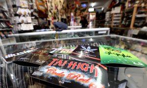 China Has New Drugs 'Waiting' to Dodge US Regulations