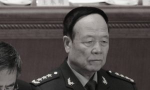 Guo Boxiong, Retired Top Chinese General, Is Purged