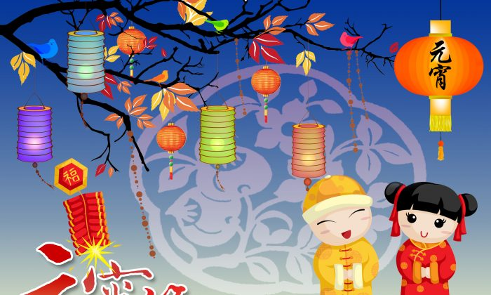"Firecrackers and bright, colourful lanterns light up the evening as children celebrate the Lantern Festival. The Chinese greeting says, ""Happy Lantern Festival."" (Cindy Sheu/Epoch Times)"