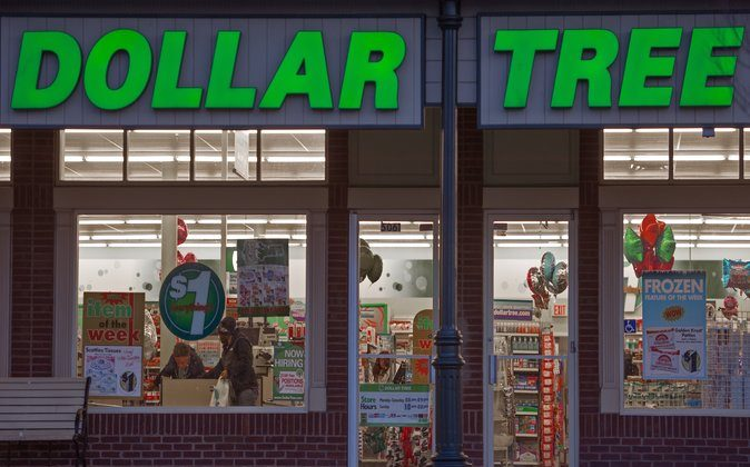 A Dollar Tree store in a file picture. (Paul J. Richards/AFP/Getty Images)