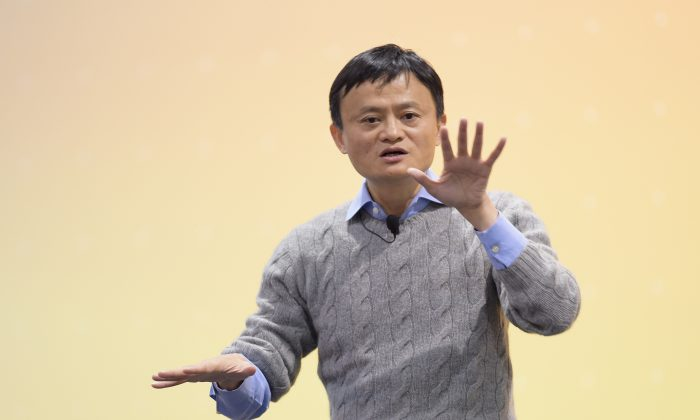 Founder and Executive Chairman of Alibaba Group Jack Ma gestures during a speech at the National Taiwan University (NTU) in Taipei on March 3, 2015. (Sam Yeh/AFP/Getty Images)