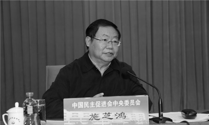 Shi Zhihong, former secretary to the powerful Party operator Zeng Qinghong, spoke against the foreign press at a recent political meeting. (Screenshot/Epoch Times)