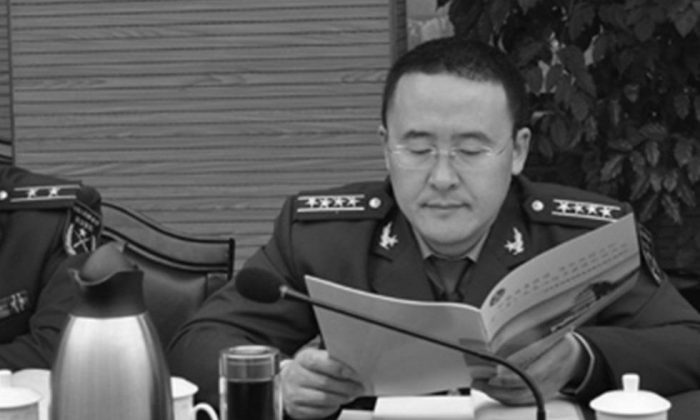 Guo Zhenggang, the son of former vice chairman of the Central Military Commission, reportedly dealt arms before he was sacked. (Freeweibo.com)