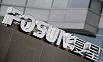 Fosun International, China's Largest Holding Company, Pivots Abroad