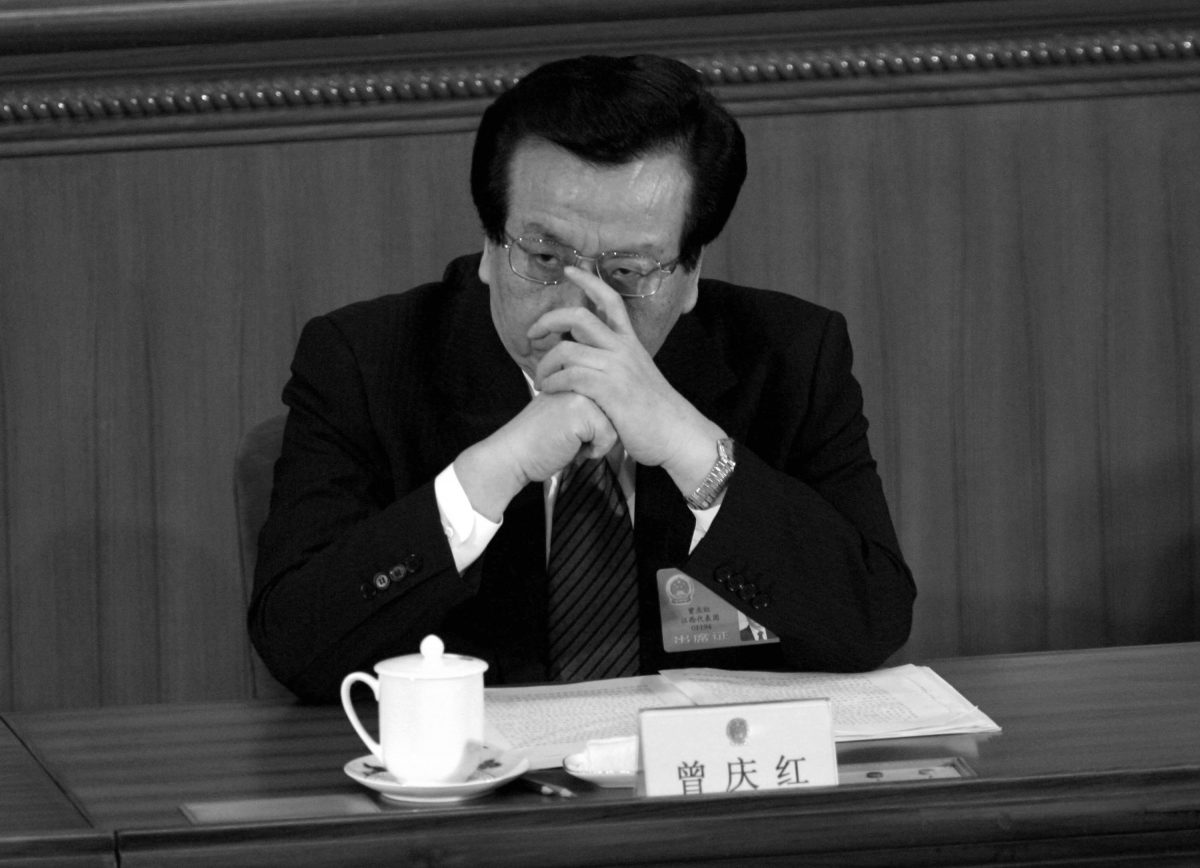 Caption: Chinese vice president Zeng Qinghong attends a session of the National People's Congress (NPC) March 9, 2005 in Beijing. Hong Hong magazine The Trend reports that Zeng has been placed under investigation. (Cancan Chu/Getty Images)