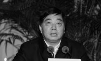 Top Official in Southern China Abruptly Sacked