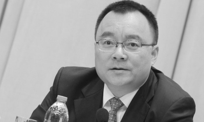 Dai Haibo, the deputy secretary general of the Shanghai Municipal Government, was put under investigation by anti-graft agents on March 17. (Epoch Times)