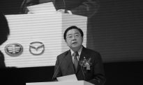 Head of China's Automotive Giant, FAW, Under Investigation for Corruption