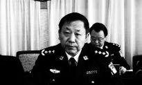 Former High-Level Chinese Official Is Arrested for Gruesome Murder