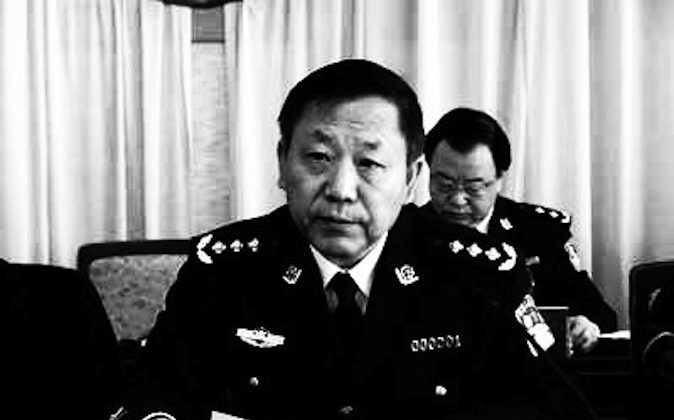 Zhao Liping, a former deputy chairman of the Inner Mongolia Regional Committee of the Chinese People's Political Consultative Conference. (Screen shot)