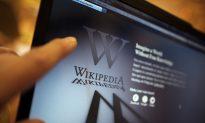 Policing Wikipedia