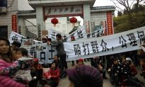 China High-speed Railway Project Land Grab Triggers Protest