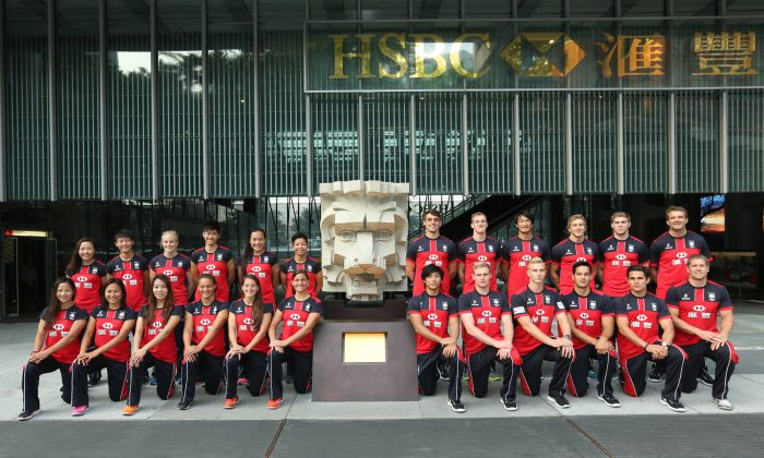 The Hong Kong Men's and Women's Sevens Squads for the Cathay Pacific HSBC Hong Kong Sevens 2015. (HKRFU)