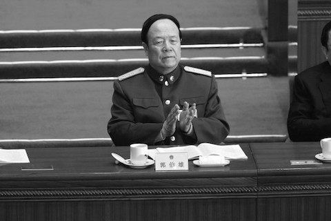 General Guo Boxiong, vice chairman of China's Central Military Commission, attends the opening session of the National People's Congress, on March 5, 2007 in Beijing, China. (Andrew Wong/Getty Images)