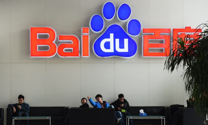 On Thursday, the online coding platform GitHub was the target of large-scale distributed denial-of-service (DDoS) attacks trafficked through Baidu, China's largest search engine. (Tomohiro Ohsumi/Bloomberg)