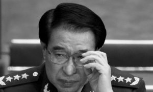 China Anti-Corruption Watch: Corrupt General's Death Won't Save Cronies, and 'Sky Net' Is Set to Snare Runaway Officials