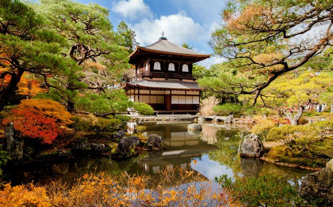Ginkakuji temple - Kyoto, Japan via Shutterstock*