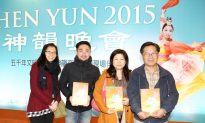 Business Executives in Taoyuan Highly Commend Shen Yun