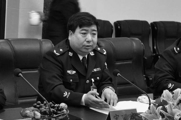 "A screenshot from the official website of Liaoning Provincial Department of Justice shows Song Wanzhong, former director of Panjin Prison. Song is under investigation due to ""severe violation of party discipline and law,"" according to China's anti-graft regulator on April 1, 2015. (Screenshot/Epoch Times)"