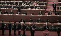 China's Anti-Corruption Cadres Sacked in Anti-Corruption Campaign