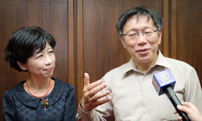 Taipei Mayor: Shen Yun Is 'A Cultural and Artistic Performance'