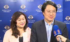 Keelung City Officials Praise Shen Yun