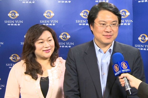 Keelung City Officials Praise Shen Yun