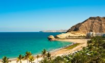 Top Tourist Attractions in Oman