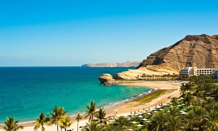 Oman Coast Landscape via Shutterstock*