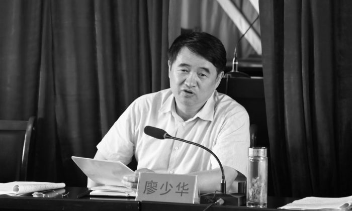 Communist party official Liao Shaohua. (Screenshot/Tianya999.com)