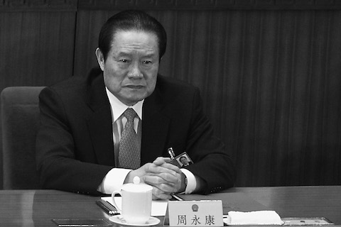 Zhou Yongkang, the Chinese regime's former security chief. (Feng Li/Getty Images)