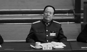 Besieged Former Chinese Military Official Now Said to be Arrested