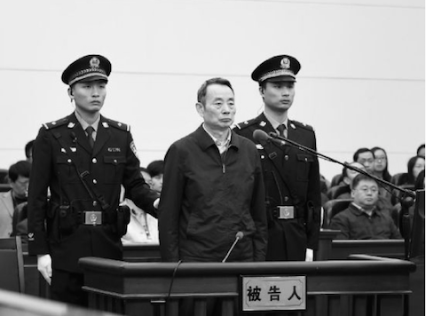 Jiang Jiemin, former head of the State-owned Assets Supervision and Administration Commission, stands trial at Hanjiang Intermediate People's Court on April 13, 2015. (Screen shot/Xinhua)