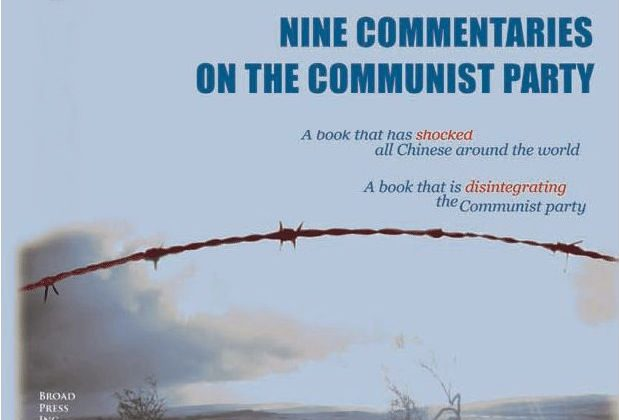 "The cover of the book, ""Nine Commentaries on the Communist Party,"" by Epoch Times. The book started the ""Tuidang"" (Quit the Party) movement in China. (Epoch Times)"